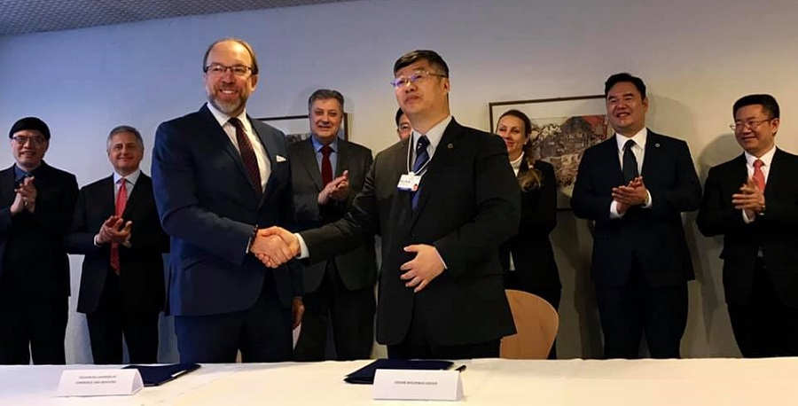 The memorandum of cooperation was signed with Chinese Cedar Holdings Group in Davos