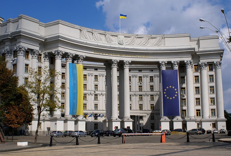 The Ministry of Foreign Affairs of Ukraine Discussed Ukrainian