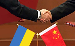 "ANNOUNCEMENT: On January 29, a round table ""State and prospects of trade and economic relations between Ukraine and the PRC in the context of cooperation between business circles of both countries"" will be held"