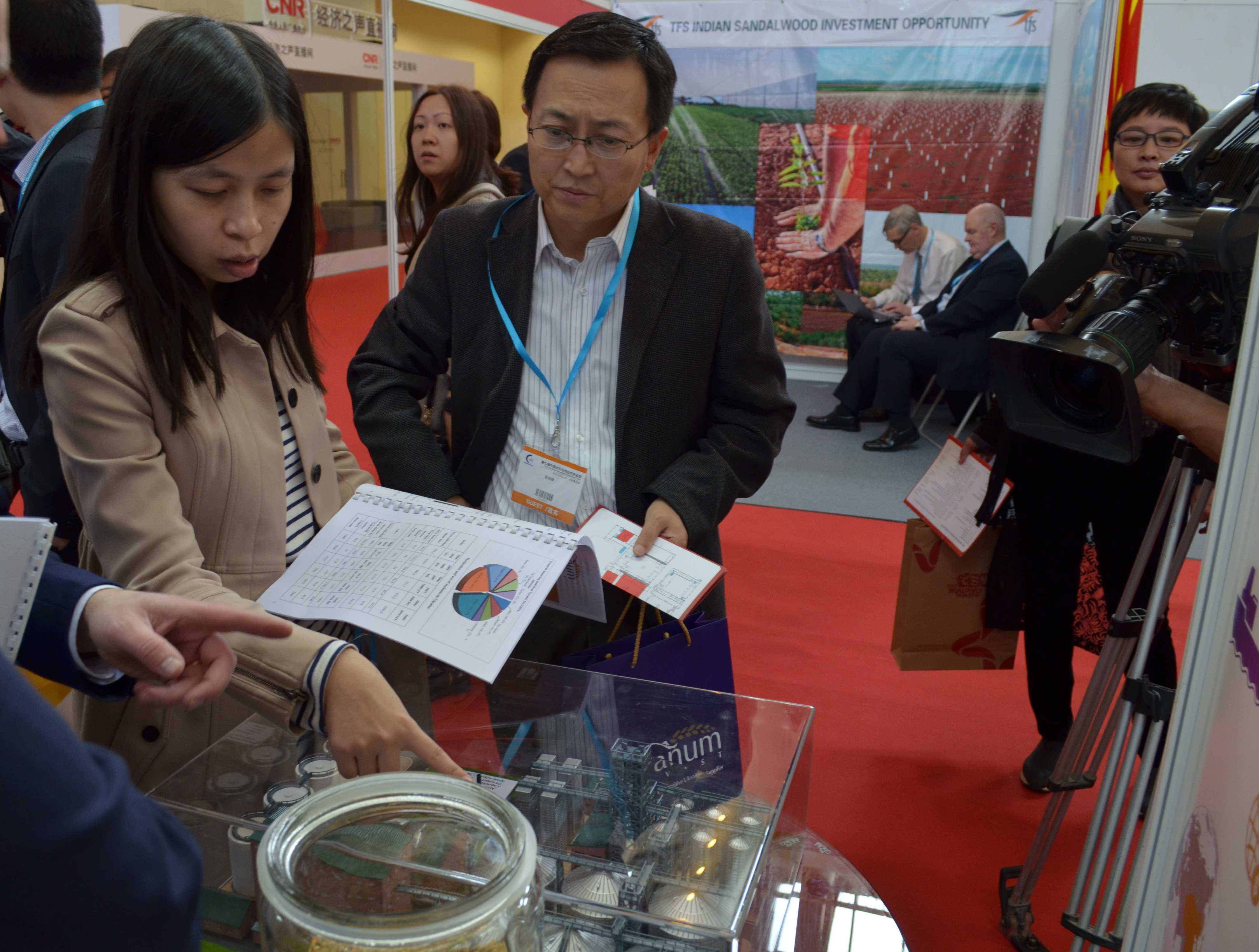 Ukrainian business was presented at the Investment Fair in Beijing