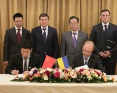 В Україні розпочала роботу Китайська торгова асоціація фото 2