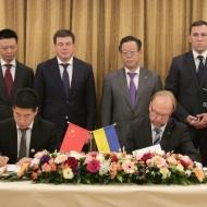 В Україні розпочала роботу Китайська торгова асоціація фото 1