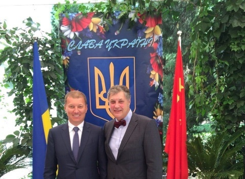 Делегація Українсько-Китайської Ділової ради відзначила День Незалежності разом з українською громадою Пекіна 3