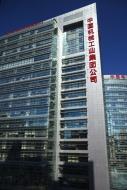 У Пекіні відбулася офіційна зустріч співголів Українсько-Китайської Ділової Ради 2